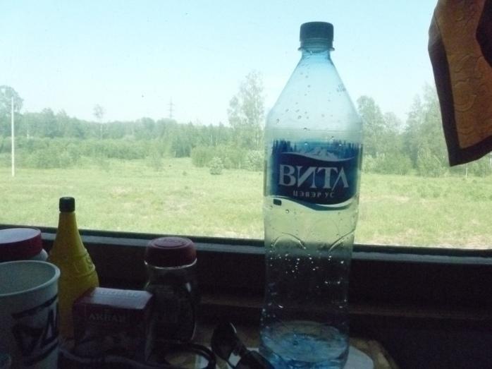 Transsibérien-вита уус