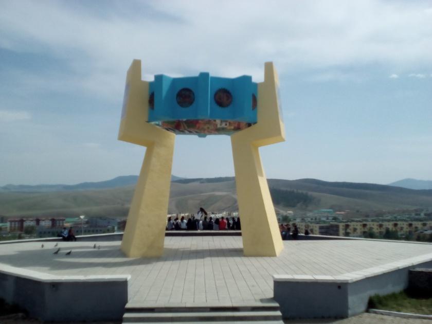 Monument de l'amitié russo-mongol