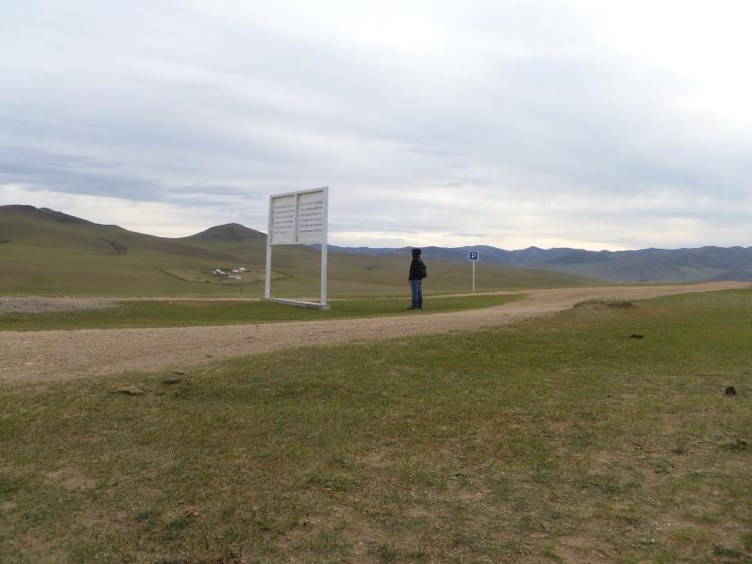 Mongolia_Kharkhorin-parking3